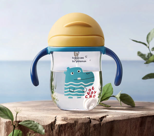 Sippy Cup Yellow Hippo